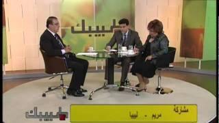 DMTV -طبيبك - مرض السكري Episode 1