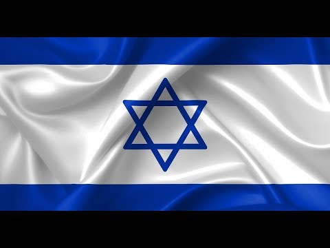 Israel Terra Santa