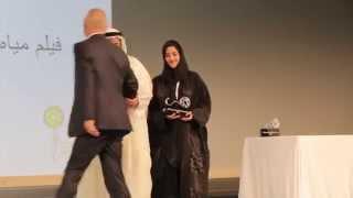 <h5>Sharjah Children International Film Festival 2014</h5>