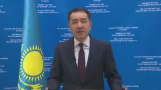 РК готова разработать план действий по дальнейшему сотрудничеству с ОЭСР