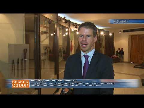 Ֆրանսիայի դեսպանի այցը՝ Մուսալեռ - DomaVideo.Ru