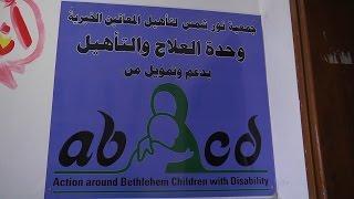 وفد من مؤسسة ABCD البريطانية يزور جمعية نور شمس لتأهيل المعاقين