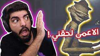 Video أعمى يطاردني !! - #2 - Little Nightmares MP3, 3GP, MP4, WEBM, AVI, FLV Februari 2019