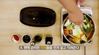 [WMF Recipe] - 데리야끼 해물볶음