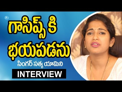 Video Singer Satya Yamini about Gossips in Tollywood || Telugu Popular TV download in MP3, 3GP, MP4, WEBM, AVI, FLV January 2017