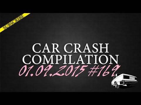 Car crash compilation #169 | Подборка аварий 01.09.2015