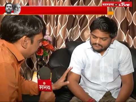 Hardik Patel answered the allegations of Patidar committee leaders