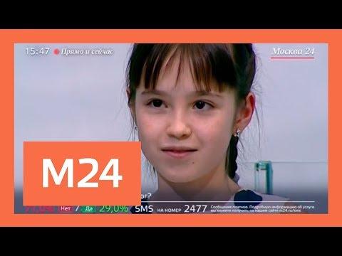 【朗報】オフ会0人の女の子がテレビ出演wwwwwwwwwwww