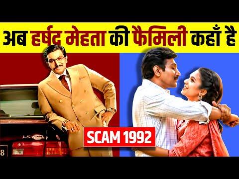 Scam 1992 🔍 The Harshad Mehta Story | Web Series | Pratik Gandhi | Stock Market | The Big Bull