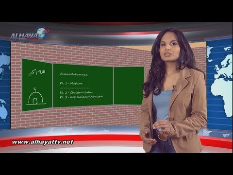 - Islam Analyse