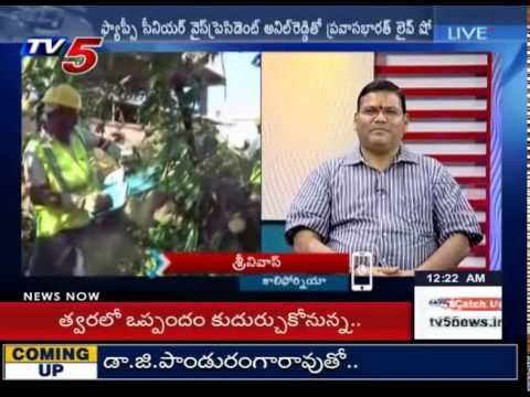 Will Industries Recover From Hudhud Effect? | Pravasa Bharat | Part 3 : TV5 News