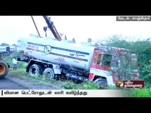 Tanker-with-aviation-fuel-overturns-near-Kanchipuram