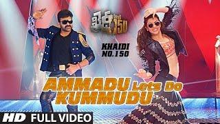 "Ammadu Let'S Do Kummudu Full Video Song   ""Khaidi No 150""   Chiranjeevi, Kajal, DSP    Telugu Songs"