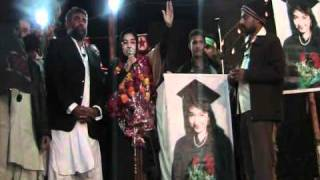 Video Afia Movement Pasban Pakistan Bihar Colony Lyari Town Karachi-Part02.wmv download in MP3, 3GP, MP4, WEBM, AVI, FLV January 2017