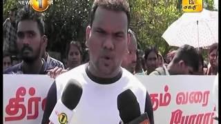 Shakthi Tv News 1st Tamil News - 09th March 2017