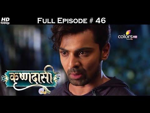 Video Krishnadasi - 29th March 2016 - कृष्णदासी - Full Episode (HD) download in MP3, 3GP, MP4, WEBM, AVI, FLV January 2017