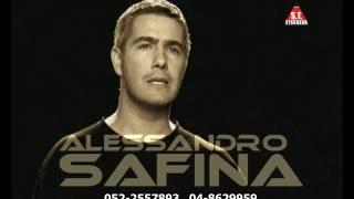 פרסומת טלוויזיה להופעה של אלסנדרו סאפינה