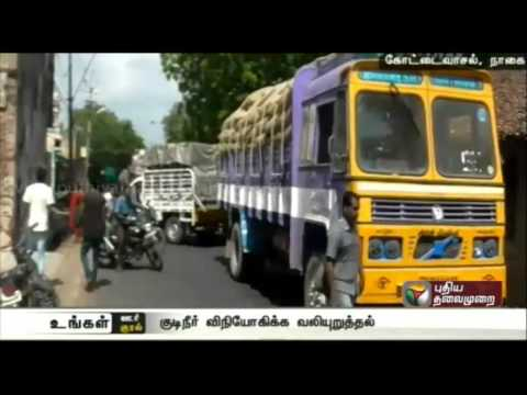 Women-protest-with-empty-pots-in-Nagapattinam