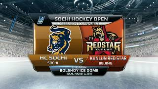 Sochi Hockey Open. Kunlun RS 3 HC Sochi 1, 3 August 2018