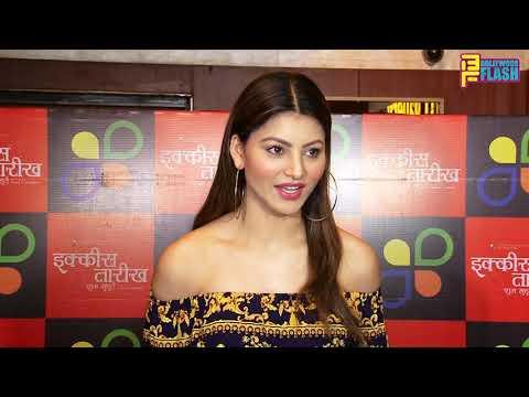 Video Hot Urvashi Rautela At Ekkees Tareekh Shubh Muhurat Movie Grand Premiere - Full Interview download in MP3, 3GP, MP4, WEBM, AVI, FLV January 2017