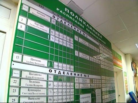 Губернатор Сергей Митин посетил поликлинику №4