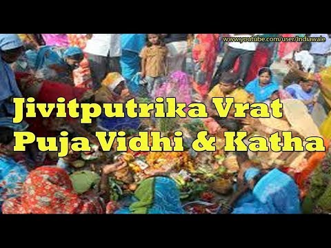 Video JivitPutrika Vrat Poojan download in MP3, 3GP, MP4, WEBM, AVI, FLV January 2017