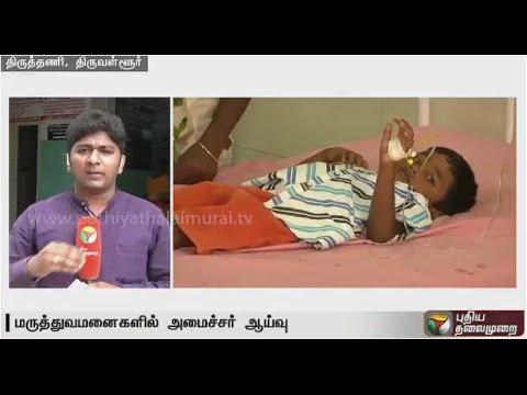 Viral-fever-outbreak-Health-minister-visits-Tiruttani-govt-hospital
