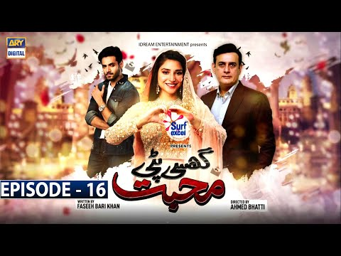 Ghisi Piti Mohabbat Episode 16 - Presented by Surf Excel [Subtitle Eng]- 19th Nov 2020 - ARY Digital