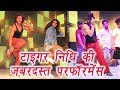 Munna Michael Tiger Shroff and Nidhi set stage on fire; Watch Video | Filmibeat