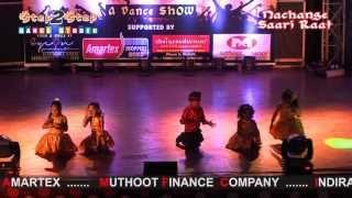 GUD NAAL ISHQ MITHA  | RANI TU MEIN RAJA | Dance Performance By Step2Step Dance Studio