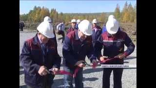В Северо Енисейске запустили новый плавучий золотодобывающий завод и открыли бассейн