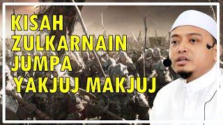 Video Kisah Zulkarnain Jumpa Yakjuj Makjuj Yang MENGGEMPARKAN!!! Ustaz Wadi Anuar Terbaru MP3, 3GP, MP4, WEBM, AVI, FLV April 2019