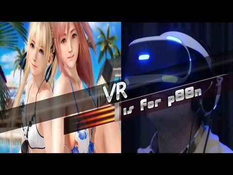Эротическая VR Игра!
