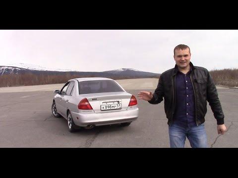 Mitsubishi mirage оптика фотка