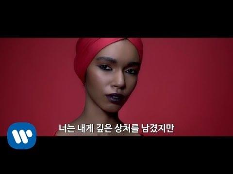 나우스 (Nause) - Dynamite (feat. Pretty Sister) 가사 번역 뮤직비디오