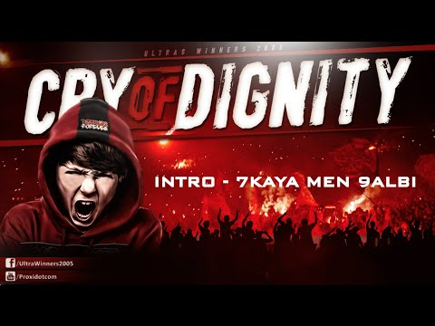 WINNERS 2005 - CRY OF DIGNITY 2014 - 01 - INTRO : 7KAYA MEN 9ALBI