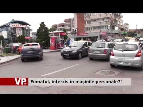 Fumatul, interzis în maşinile personale?!