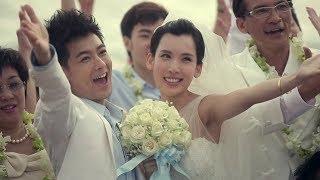 Video Jimmy Lin & Kelly Chen 林志穎夢幻婚禮 HD 高清 MP3, 3GP, MP4, WEBM, AVI, FLV November 2018