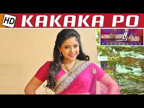 KaKaKa-PO-Movie-Review-Power-Star-Vannathirai-Priyadharshini-Kalaignar-TV