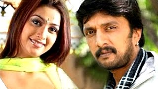 Video Sudeep, Rakshita - Hindi Dubbed 2017 |  Hindi Dubbed Movies 2017 Full Movie - Manikya Dada MP3, 3GP, MP4, WEBM, AVI, FLV Agustus 2018