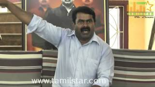 Director Seeman Press Meet Part 2