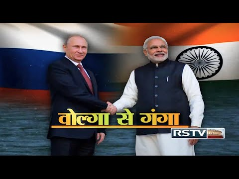 special-report-india-russia-relations-from-volga-to-ganga