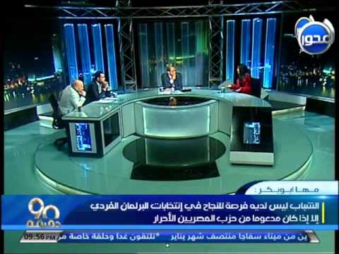 تمرد  تدافع عن محمود بدر: لا علاقة له بمصنع البسكوت