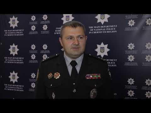 Поліція Буковини завжди дбає про безпеку неповнолітніх