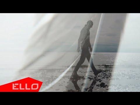 Yujoy - Sailing Home / ПРЕМЬЕРА