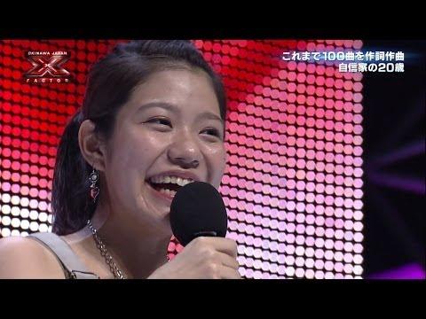 , title : '大城美友 Miyu Oshiro STAGE2 - X Factor Okinawa Japan'