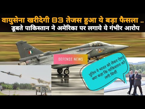 ???? Everything About F18 Super...