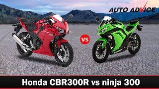 8. Honda CBR300R vs Kawasaki Ninja 300– Beginner Sportsbike Comparison