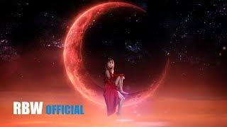 Download Lagu [MV] 마마무(MAMAMOO) - 너나 해(Egotistic) Mp3