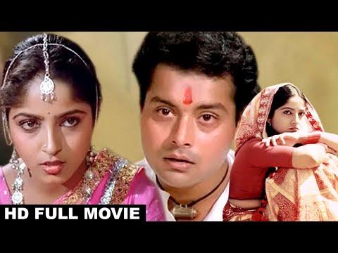 Video Piya Milan   Mammohan, Sachin, Sadhana Singh   1985   HD download in MP3, 3GP, MP4, WEBM, AVI, FLV January 2017